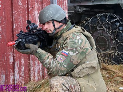 Slovenia Archives - Joint Forces News